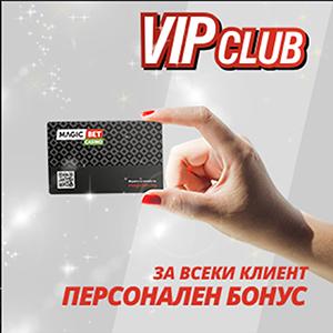 MB_web-page_mockup_VIP_300px